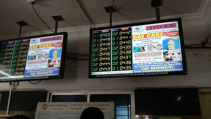 Advertising screens and TVs in Kukatpally, Hyderabad  #Advertising #AdvertisingScreens #AdvertisingTvs #Kukatpally #Hyderabad