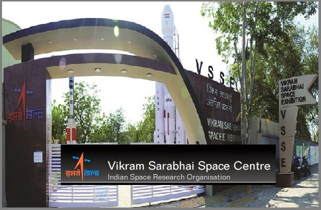 VSSC-Vikram Sarabhai Space Centre Recruitment 2017-2018  Application Form, 153 Graduate Apprentice Posts . VSSC Jobs Interested and Eligibl...