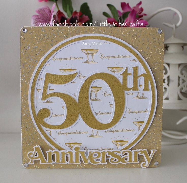 50th - Golden wedding anniversary card, made on the scan n cut with gold glitter card