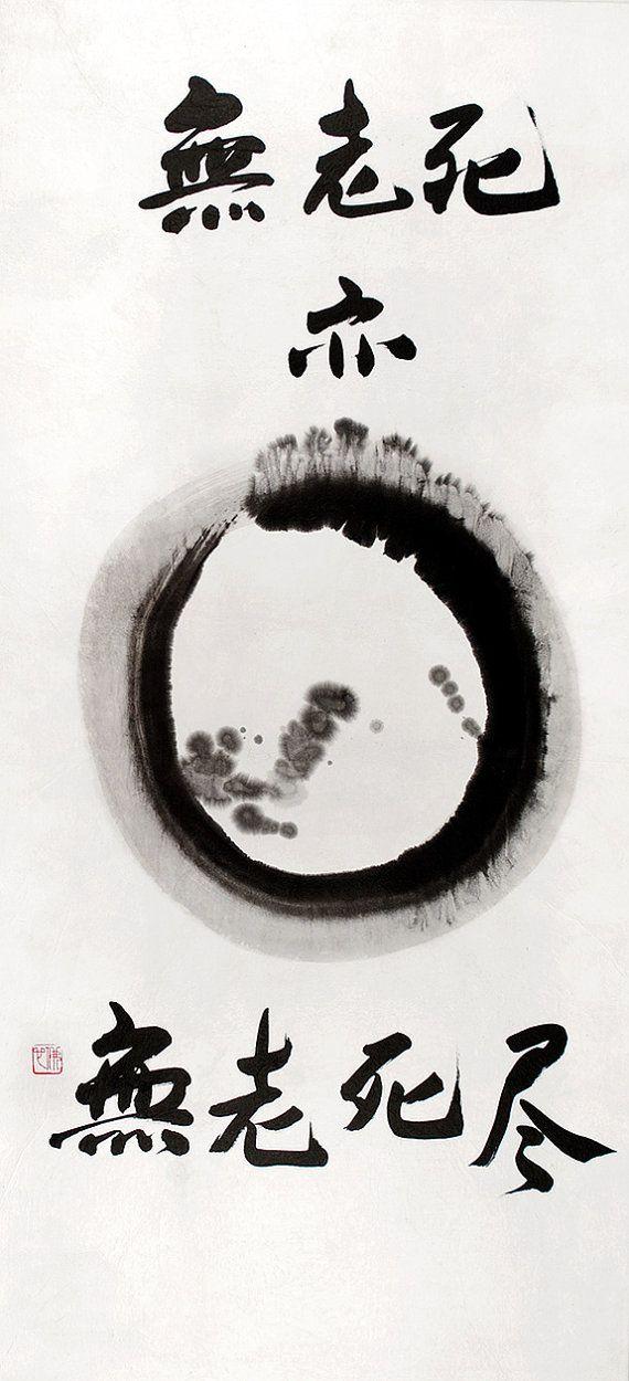 Original Chinese Calligraphy Life And Death Samsara Zen