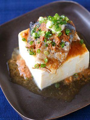 【ELLE a table】さば味噌バターの豆腐のせレシピ|エル・オンライン