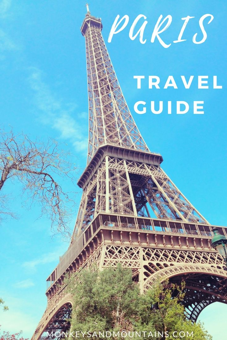 Paris City Guide: How to Make the Most of Your Precious Time The reasons to visit Paris are absolutely endless… Not only is Paris reputedly the most romantic city in the world but it is also the fashion capital of the world, shopping heaven, chic, cool, architecturally stunning, fabulous food & wine, world-class shows & entertainment, world-famous museums & art galleries, parks & landmarks galore… And, you can be part of it all…Here's how to make the most of your time in the French capital.