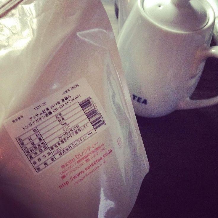 TeaMeeting in 種ノ箱八つ目はインド紅茶アッサム夏詰みです
