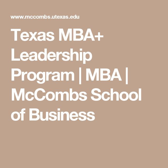 Because McCombs provides me a chance to hone my consulting skills through MBA+ micro-consulting projects.