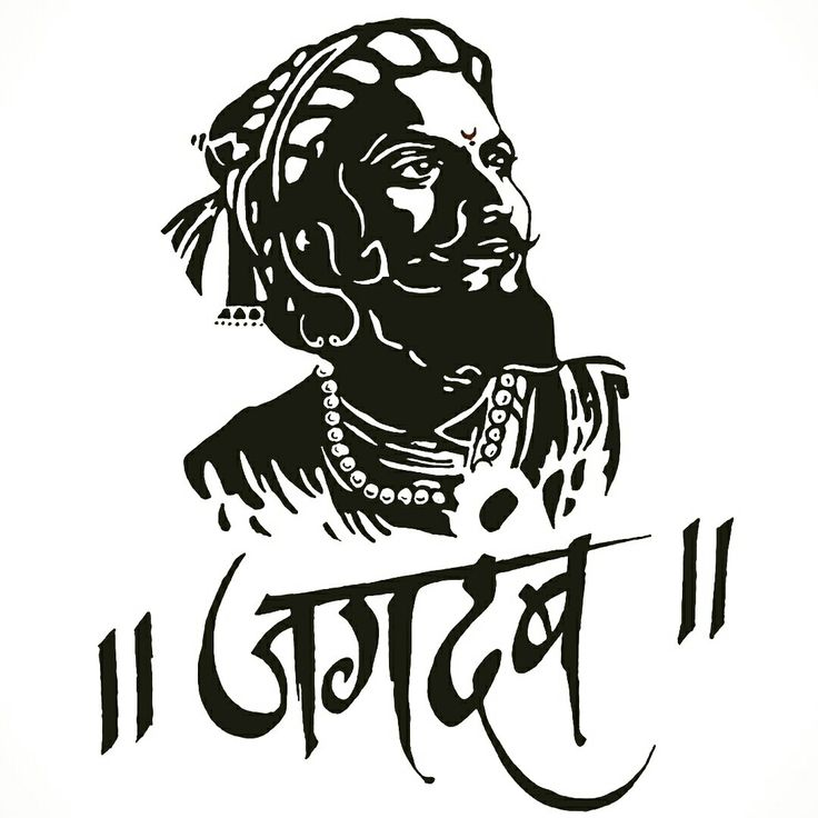 Swami Samarth Wallpaper 3d Chhatrapati Shivaji Maharaj Jagadamb Chatrapati In