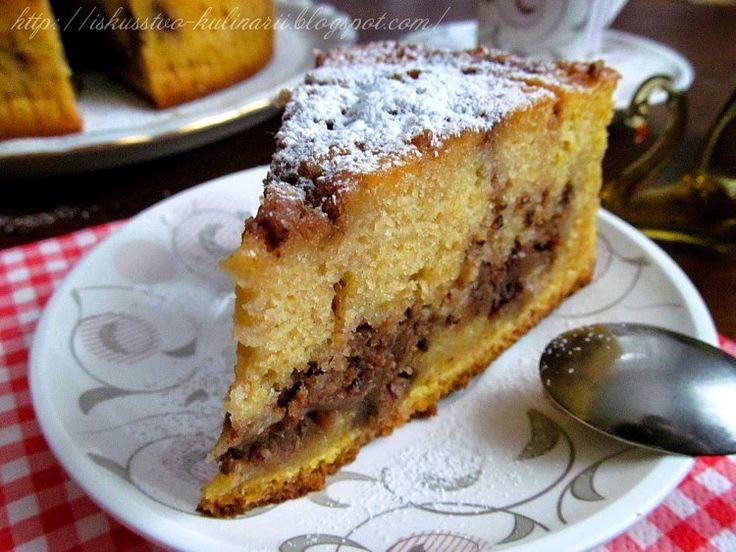 Постигая искусство кулинарии... : Тыквенный пирог с орехово-коричной начинкой