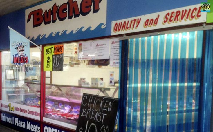 Thirroul Plaza Meats is owned by Ben for the past ten years. His team of friendly blokes stock a fantastic range of meat & poultery plus custom cutting meats to your requirements. They also have a great range of ready prepared dishes for you to cook!