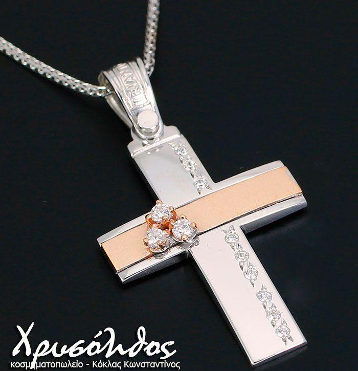 Μοναδικός βαπτιστικός σταυρός για κορίτσι!