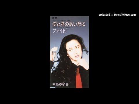 中島みゆき/歌詞:ファイト!/うたまっぷ歌詞無料検索 http://www.utamap.com/showkasi.php?surl=39957