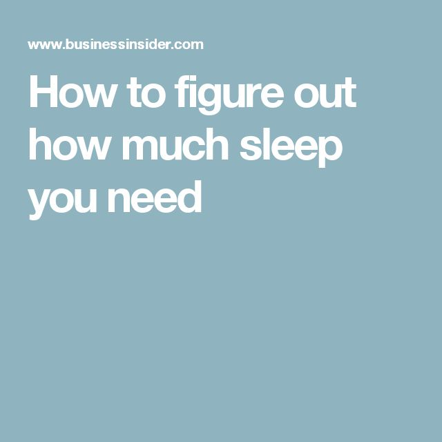 How to figure out how much sleep you need