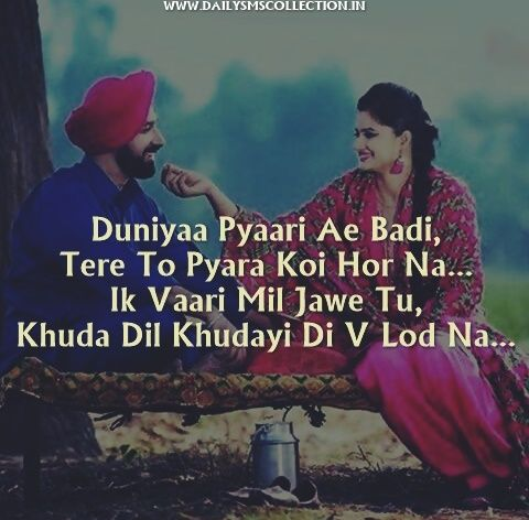 Cute Love Quotes For Her In Punjabi : 100+ Desi Punjabi Status for Whatsapp in Punjabi Language ...