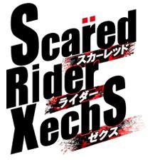 Scared Rider Xechs