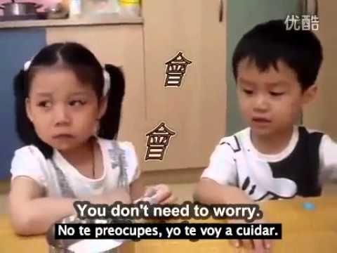 Niños Taiwaneses