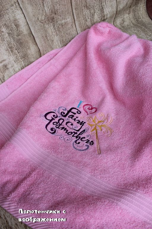 Купить Для Феи Крёстной . Сказочное и ручное полотенце. - розовый, вышитые полотенца, полотенца с вышивкой