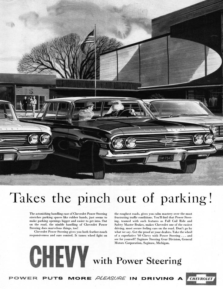 17 Best Images About Chevrolet Impala Bel Air Caprice