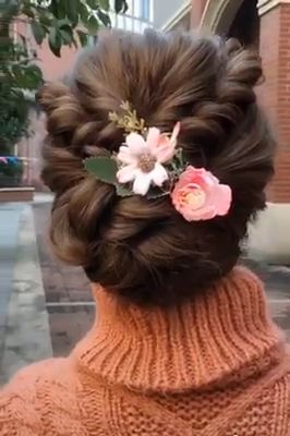 Wedding Party Hairstyle & Easy Everyday Hairstyle.