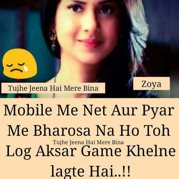 Tujhe Dekhe Bina Download Mp3 Song: Mere Dairy Se Shayari With Hd Dp, Check Out Mere Dairy Se