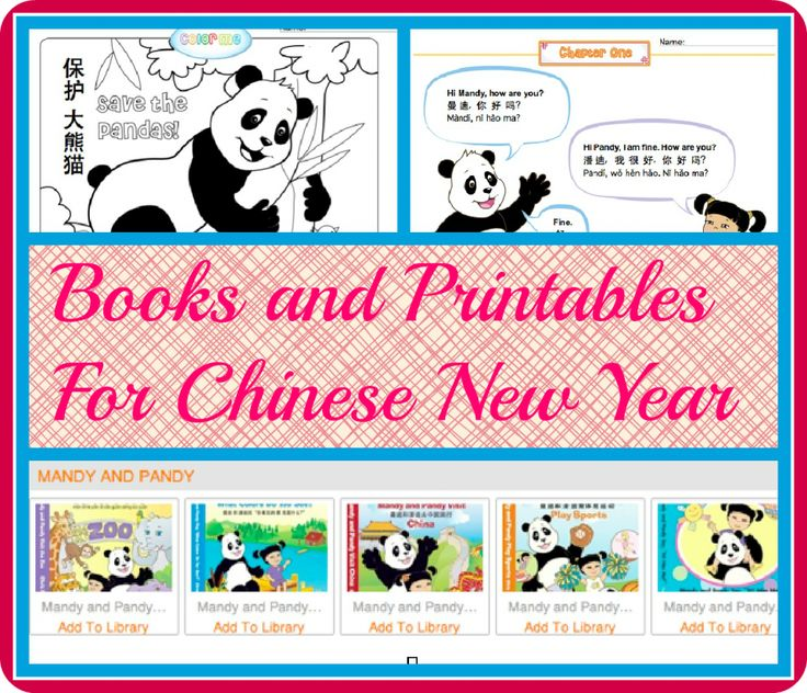 Best books to learn Mandarin with? | Yahoo Answers