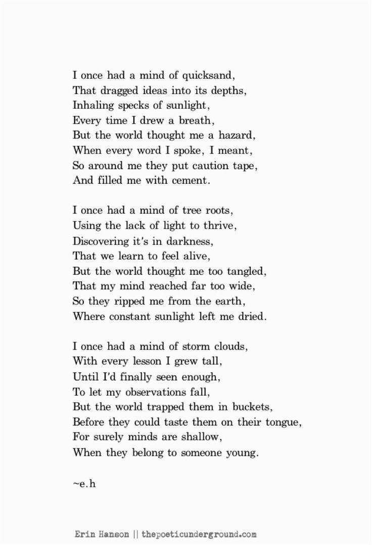 emily dickinson poem 82 83 Emily elizabeth dickinson was an american poet born in amherst, massachusetts, to a successful family with strong community ties, she lived a mostly introverted and reclusive life.