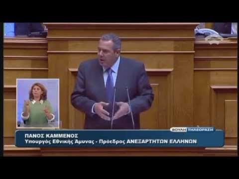 Π.Καμμένος-Τα λεφτα που πήγαν στην διαπλοκή τα στερήθηκαν η Παιδεία κι η Υγεια @PanosKammenos | olympia.gr