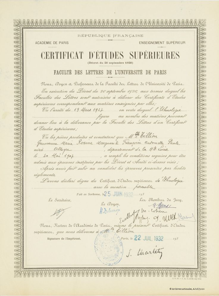 Certificat d'études supérieures de Germaine Tillion, conservé dans son dossier d'étudiante à la faculté des Lettres de l'université de Paris, 1932. Archives nationales / 19810140/61. © Archives nationales, France