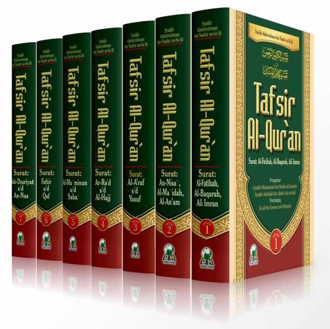 Tafsir as-Sadi adalah satu di antara sekian banyak kitab-kitab tafsir yang merupakan kekayaan ilmiah dunia Islam; memiliki keunggulan sebagai kitab tafsir paling simple, paling padat makna dan tidak banyak menyuguhkan ikhtilaf (perbedaan pendapat) dari sisi penafsiran. Syaikh Abdurrahman as-Sadi, -salah seorang ulama besar muta`akhkhirin yang juga guru dari Syaikh Muhammad bin Shalih al-Utsaimin- menempuh metode penulisan tafsir yang enak dibaca dan dinikmati oleh semua kalangan.