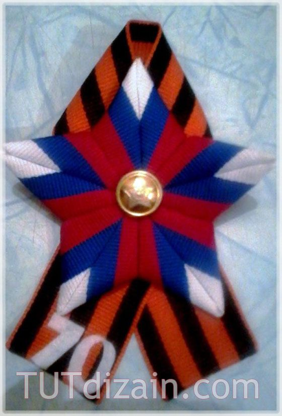 Звезда-брошь ко Дню Победы » Планета рукоделия