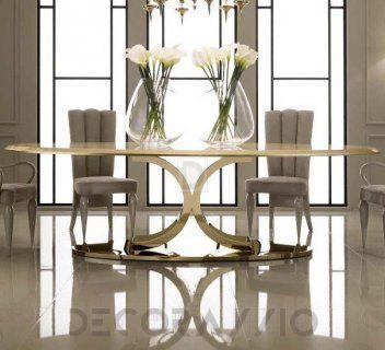 Dining Room Table Furniture Interior Design Ardeco Artdeco