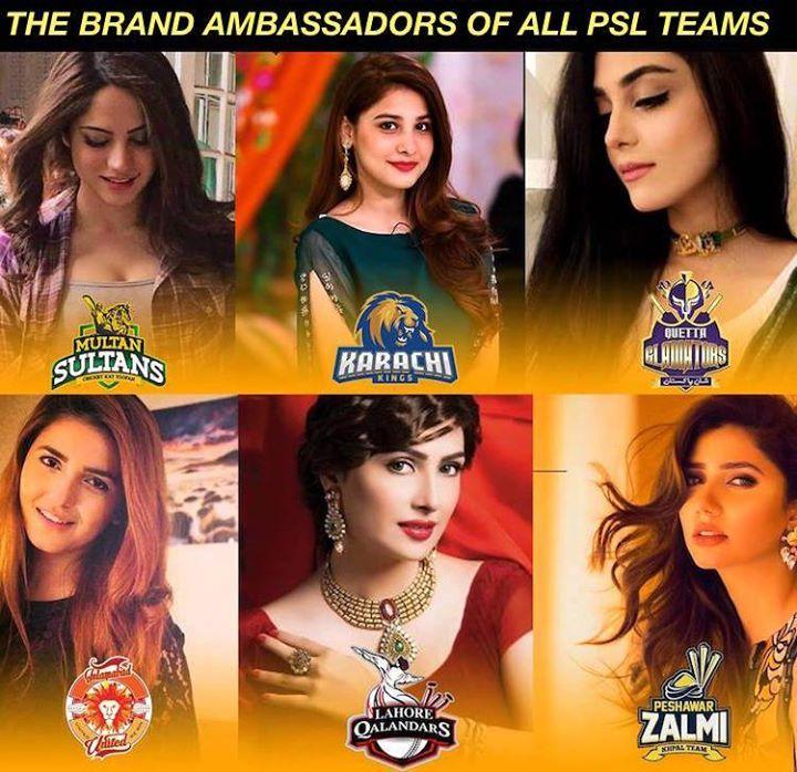 Organizers add glamour to Pakistan Super League 2018: Neelam Muneer khan Hina Altaf Khan Maya Ali Momina Mustehsan Mehwish Hayat & Mahira Khan named as Brand Ambassadors of PSL teams - facebook.com/MyCricketTrolls