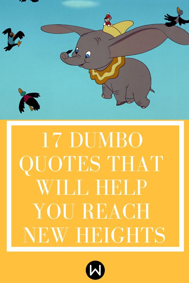 Inspirational Quote Prints Dumbo Prints Quote Cards Dumbo Inspired Quote Print Inspirational Quotes
