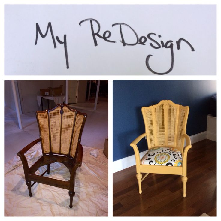 My redesign accent chair for master bedroom my annie for Redesign my bedroom