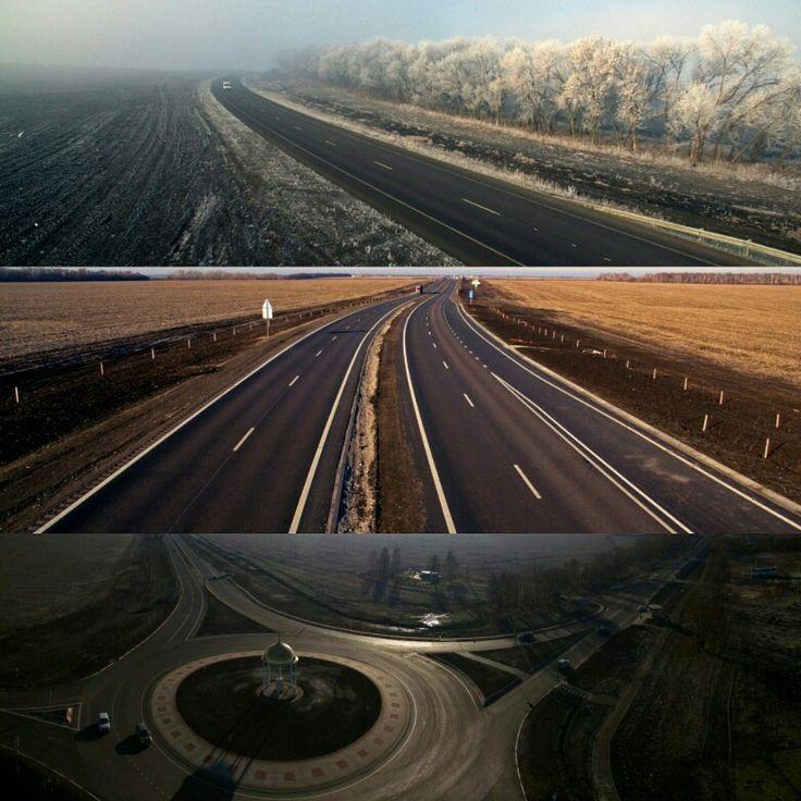 Дороги в Белгородской области.  Фото: BelAir