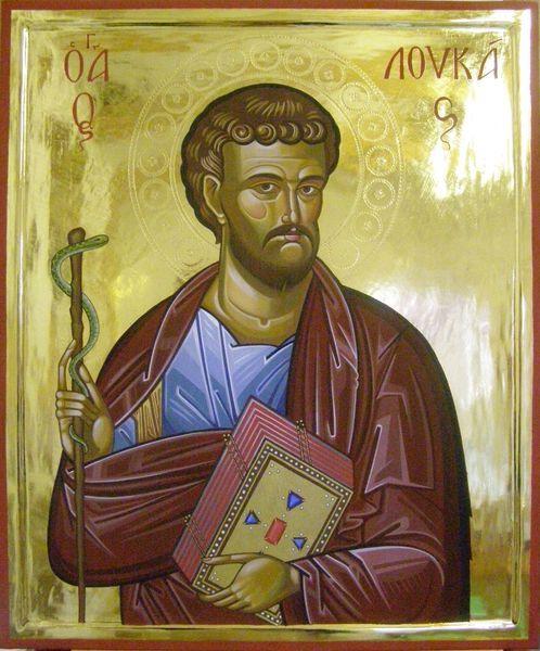 Byzantine style St Luke icon