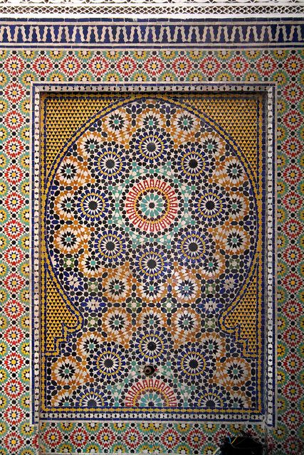 180 Best Images About Islamic Tile Works On Pinterest