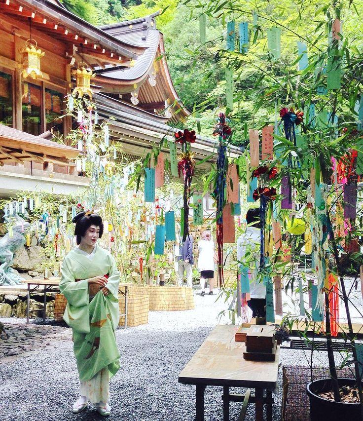 tanabata japan 2017