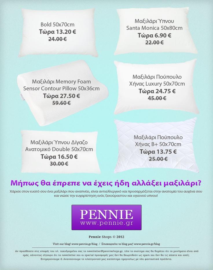 Pennie ... Pillows Pillows Pillows