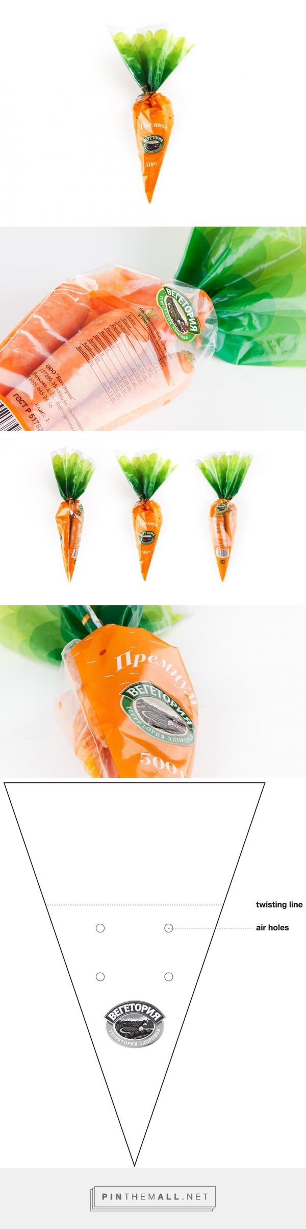 Vegetoria Carrot packaging design by Just Be Nice studio (Russia) - http://www.packagingoftheworld.com/2016/06/vegetoria-carrot.html
