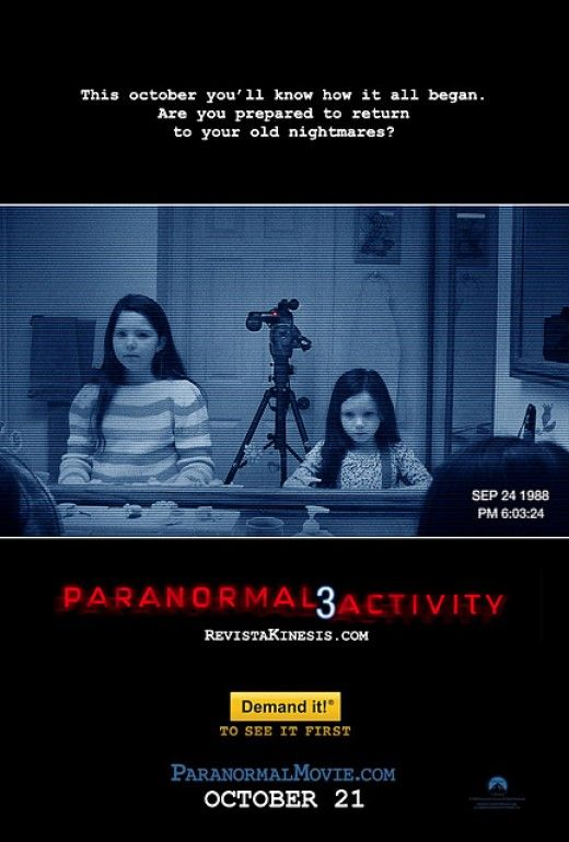 """Paranormal Activity 3"" - found footage 