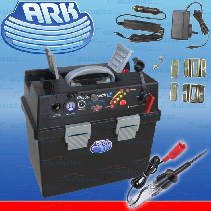 ARK DA15 BATTERY BOX PORTABLE POWERPACK 12V DEEP CYCLE DUAL SYSTEM +PROJECTA B