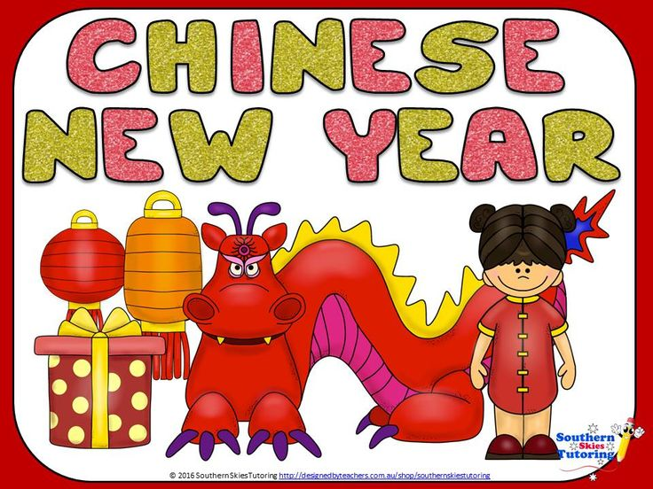 Chinese New Year Bundle - Posters, Word Wall, Student Workbook