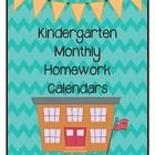This file contains a Kindergarten homework calendar for each month of the school year, September thru May.    The activities listed are quick and n...