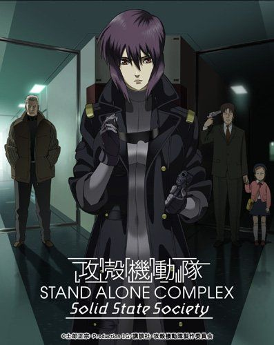 Resultado de imagen para ghost in the shell stand alone complex poster