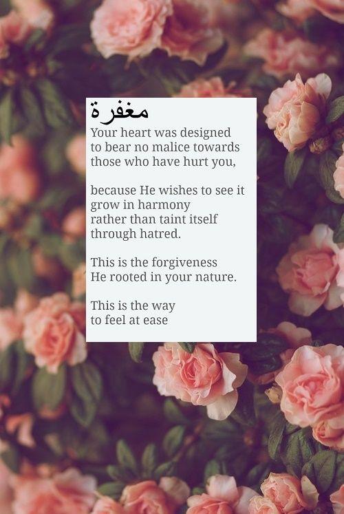 Ya Rahman Ya Rahim. A forgiving heart for inner peace. #Islam