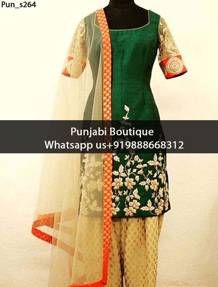 Ravishing Dark Green Heavy Embroidered Punjabi Suit Product Code: Pun_s267 To order this dress , please call or WhatsApp us at +919888668312 We can design this Punjabi Suit in any color combination or on any fabric (price may vary according to fabric)
