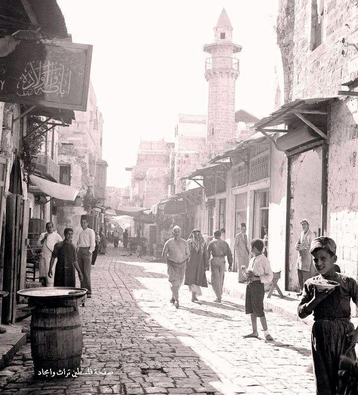 نابلس، فلسطين ١٩٠٠  Nablus, Palestine 1900  Nablus, Palestina 1900
