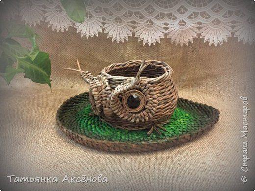 Мастер класс по плетению глаз! фото 1