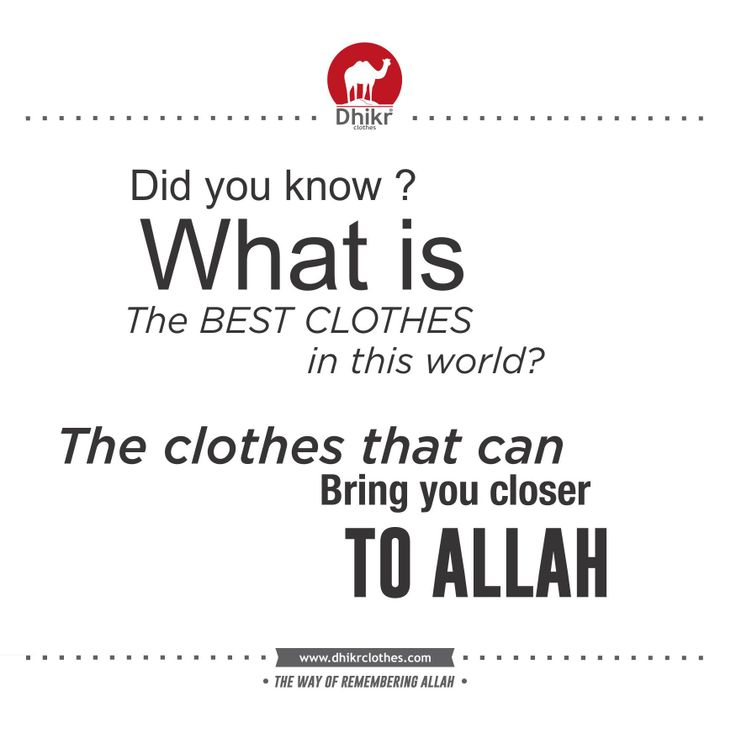 the best clothes is