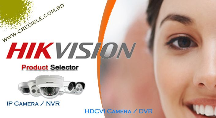 Hikvision IP camera price list BD, Hikvision distributor Bangladesh, Hikvision cctv camera price in Bangladesh. Hikvision Network camera price in Bangladesh