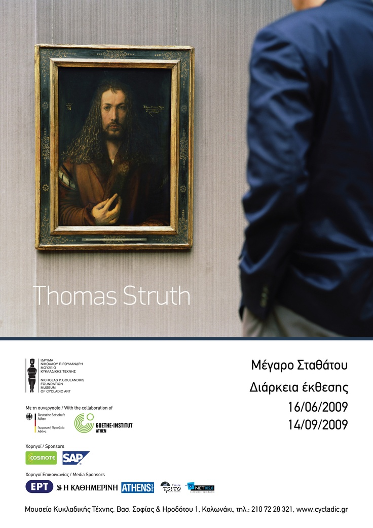 """Thomas Struth"" exhibition poster"