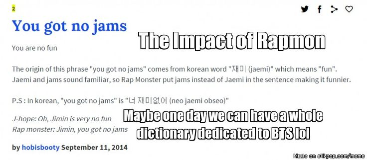 You Got No Jams is in the urban dictionary lol.... p/s: look at the name of uploader | allkpop Meme Center